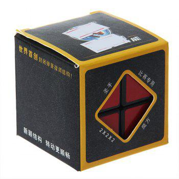 Wonderful 2x2x2 Rotating Magic Cube (Black Edge) -  BLACK