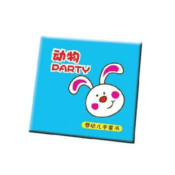 5 Pages Colorful Lalababy Animal Pattern Cloth Book for Children -