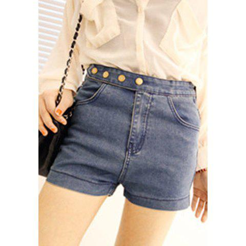 Slimming Fit High Waist Rivet Jean Shorts for Women