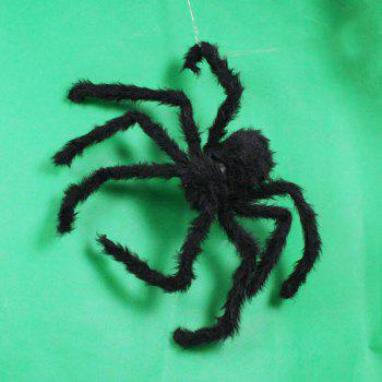 Halloween Decoration 75CM Spider in Lifelike Design and High Quality - Black -