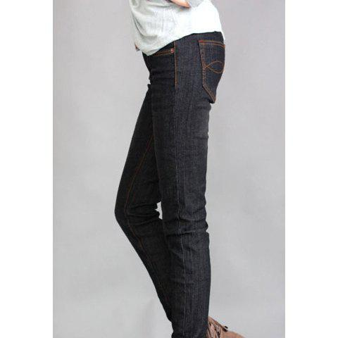 Classic Slim-Fit Solid Color Bleached Design Women's Stretched Denim Jeans