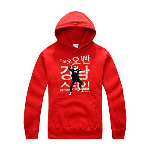 Crazy Gangnam Style Uncle PSY Horse Dance Long Sleeve Unisex Cotton Hoodies - RED L
