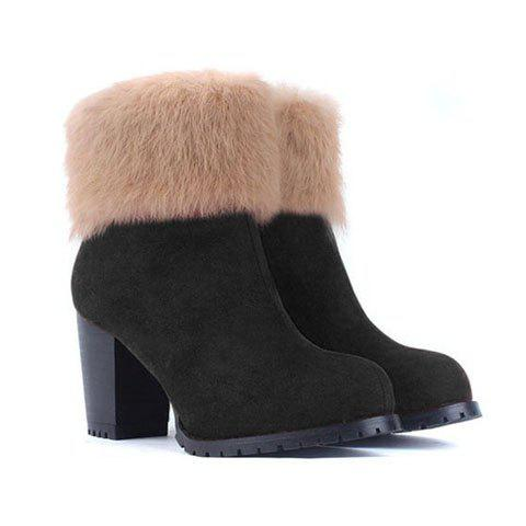 Stylish Short Plush and Zipper Design Women's Short Boots - BLACK 36
