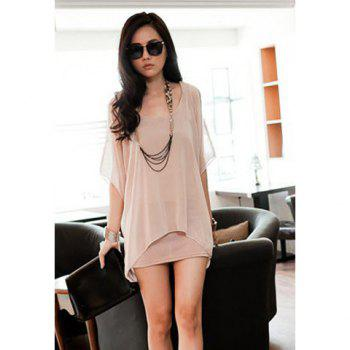 Sexy Off-The-Shoulder Chiffon Blouse + Vest Twinset For Women