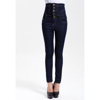 Slimming High Waist Solid Color Stud Embellished Pencil Pants For Women
