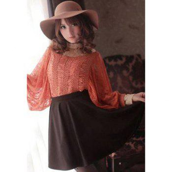 Slimming Solid Color Ruffle Elastic Waist Skirt For Women