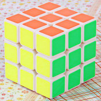 No. YJ8301 Cubing Culture Professional Design 3x3x3 Rotating Magic Cube - White Base