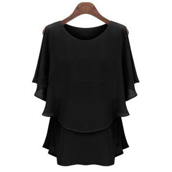 Elegant Scoop Neck Short Sleeve Faux Twinset Design Ruffled Blouse For Women