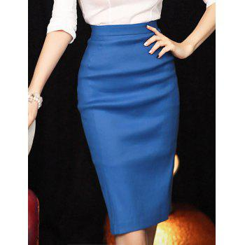 Women's Stylish Solid Color High Waist Skirt
