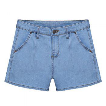 Solid Color Denim Straight Leg All-Match Stylish Women's Shorts