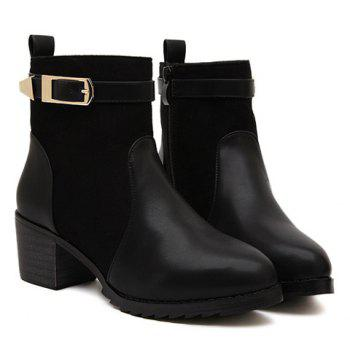 Fashionable Splicing and Buckle Design Short Boots For Women