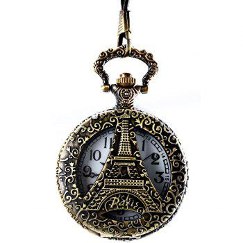 Quartz Flip Pocket Watch Paris Tower Pattern Round Dial for Men