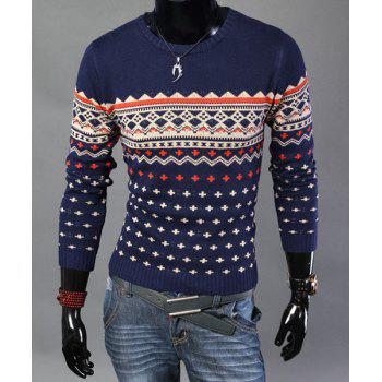 Fashion Hit Color Argyle Cross Jacquard Round Neck Long Sleeve Slimming Men's Cotton Sweater