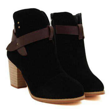 British Style Chunky Heel and Splicing Design Short Boots For Women