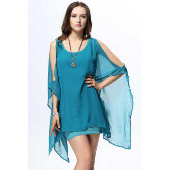 Scoop Collar Solid Color Chiffon Cape-Style Knitting Slimming Women's Dress