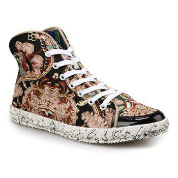 Fashionable Round Toe and Floral Print Design Canvas Shoes For Men