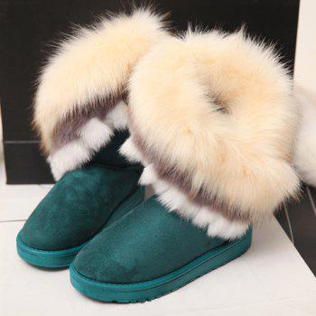 Fake Fur Ankle Boots - GREEN 39