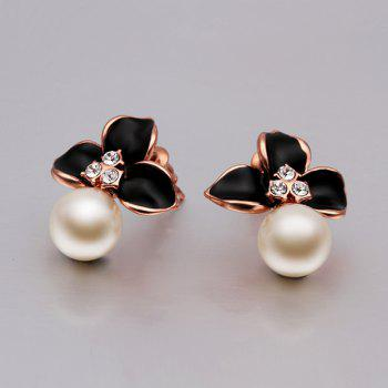 Pair Of Women's Cute Three Leaves Pearl Earrings -
