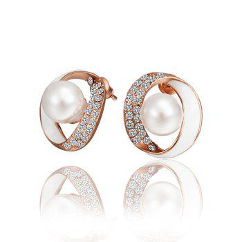 Pair Of Women's Noble And Elegant Pearl Earrings