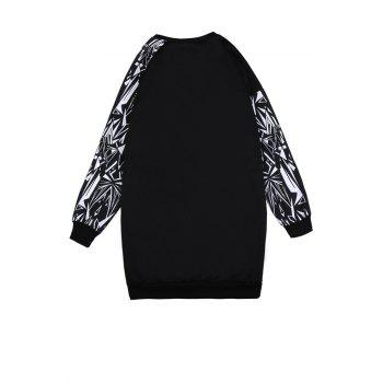 Fashionable Round Collar Long Sleeve Letter Print Women's Sweatshirt - ONE SIZE(FIT SIZE XS TO M) ONE SIZE(FIT SIZE XS TO M)
