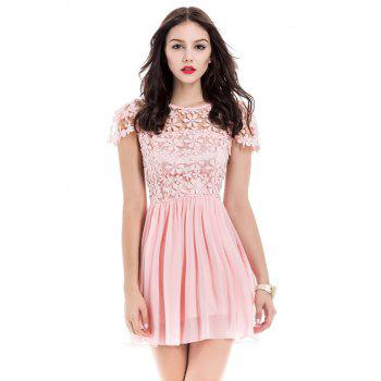 Cut Out Lace Insert A-Line Mini Dress