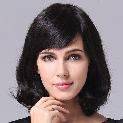 Fashion Short Curled Fluffy Elegant Side Bang Women's Synthetic Wig - BLACK