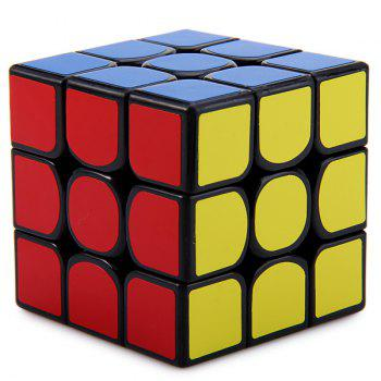 1386 3x3x3 Three Layers Magic Cube Brain Teaser