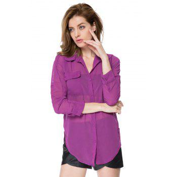 Simple Shirt Collar Long Sleeve Furcal Solid Color Women's Shirt - PURPLE ONE SIZE