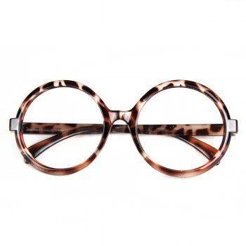 Fashionable Leopard Style Circular Glasses Frame Decors for Women
