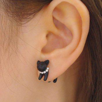 ONE PIECE Faux Pearl Cat Shape Design Earring