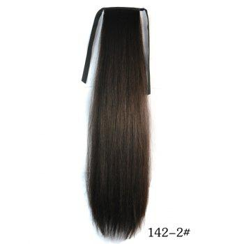 Trendy Long Natural Black Yaki Straight Afro Ponytail Women's Drawstring Hair Extension -