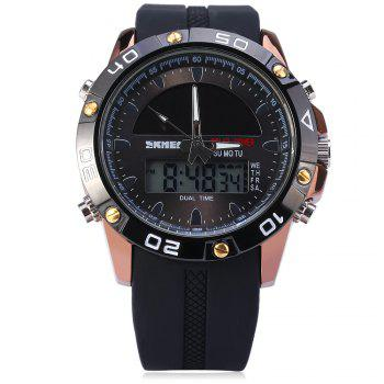 Skmei 1064 Solar Power Army LED Watch Date Day Alarm Dual-movt Water Resistant Military Wristwatch for Sports - COFFEE
