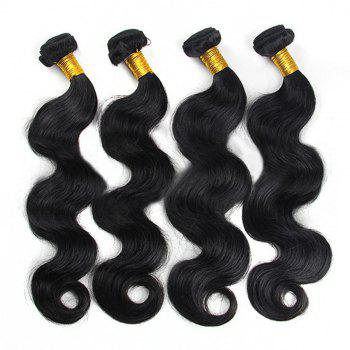 Human Hair Vogue 5A Brazilian Body Wavy Hair Weave Bundles 8-30 Inch - 16INCH 16INCH