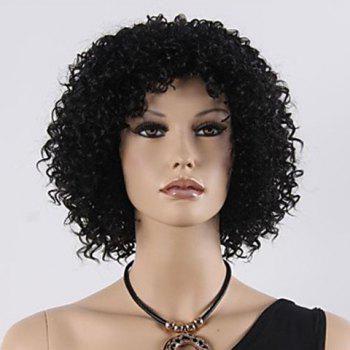 Europe Style Heat Resistant Synthetic Fashion Women's Black Short Kinky Curly Afro Wig