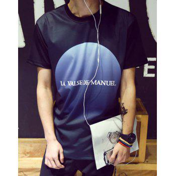 Trendy Letter Print Zipper Design Round Neck Short Sleeve Fitted Men's Cotton Blend T-Shirt