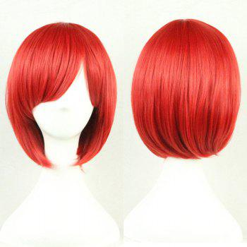 Top Quality Side Bang 24CM Shaggy Short Straight Prevailing Bob Hairstyle Cosplay Wig