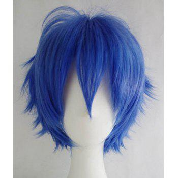 Trendy Short Straight Fluffy Side Bang 30CM Charming Heat Resistant Synthetic Women's Cosplay Wig