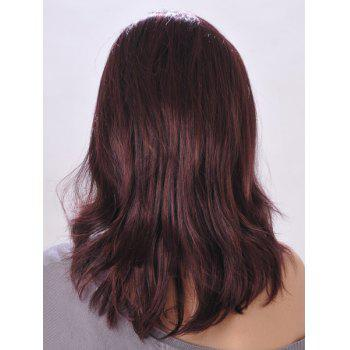 Trendy Synthetic Long Straight Slightly Curled Side Bang Fluffy Sexy Charming Women's Capless Wig -  DARK AUBUM