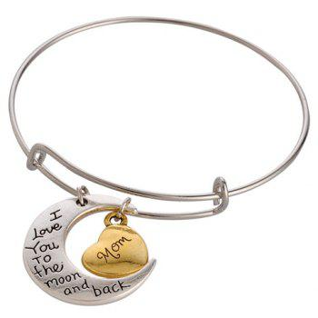 Heart Moon Engraved Bracelet