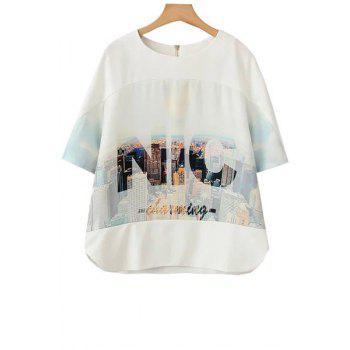 Fashionable Jewel Neck Letter Building Print Short Sleeve T-Shirt For Women