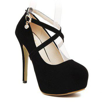 Elegant Stiletto and Suede Design Round Toe Pumps For Women