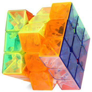 Yong Jun Yulong YJ8304 Transparent 3x3x3 Professional Three Layers Magic Cube Brain Teaser -  TRANSPARENT