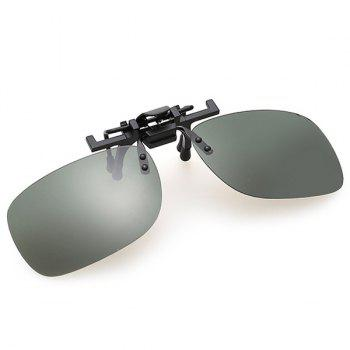 Fashion Short Sightedness Clip-on Lens Daytime Sunglasses for Both Men and Women - BLACKISH GREEN BLACKISH GREEN