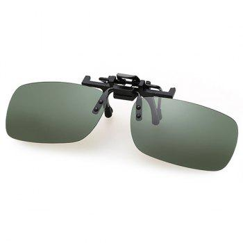 Fashion Short Sightedness Clip-on Lens Daytime Sunglasses for Both Men and Women - SIZE L SIZE L
