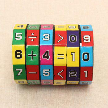 6 Layers Intelligent Puzzle Cube Children Education Learning Math Toy for Children - COLORFUL