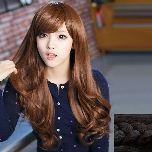 Noble Wavy Nobby Heat Resistant Fiber Long Side Bang Capless Wig For Women - BLACK