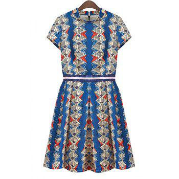 Fashionable Stand Collar Argyle Print Ruffle Short Sleeve Dress For Women