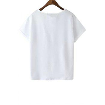Casual Style Scoop Collar Short Sleeve Tiger Print Women's T-Shirt - WHITE M