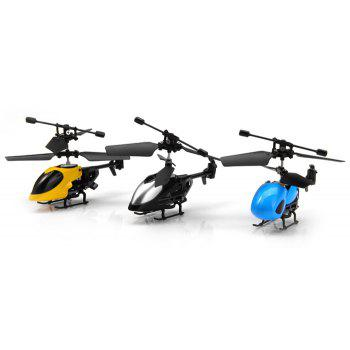 QS QS5013 2.5CH Mini Micro Remote Control RC Helicopter Children Toy - RANDOM COLOR