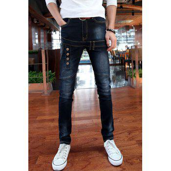 Zipper Fly Button Embellished Suture Splicing Design Narrow Feet Slimming Men's Jeans